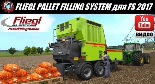 Geliebte FLIEGL PFS 16000 (PALLETFILLINGSTATION) + PALETTENVERKAUFSSTELLE #HH_52